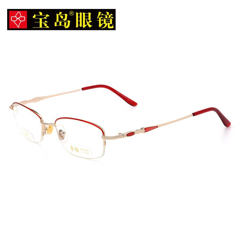 宝岛老花镜女时尚超轻高清防蓝光抗疲劳折叠便携式老人老光眼镜