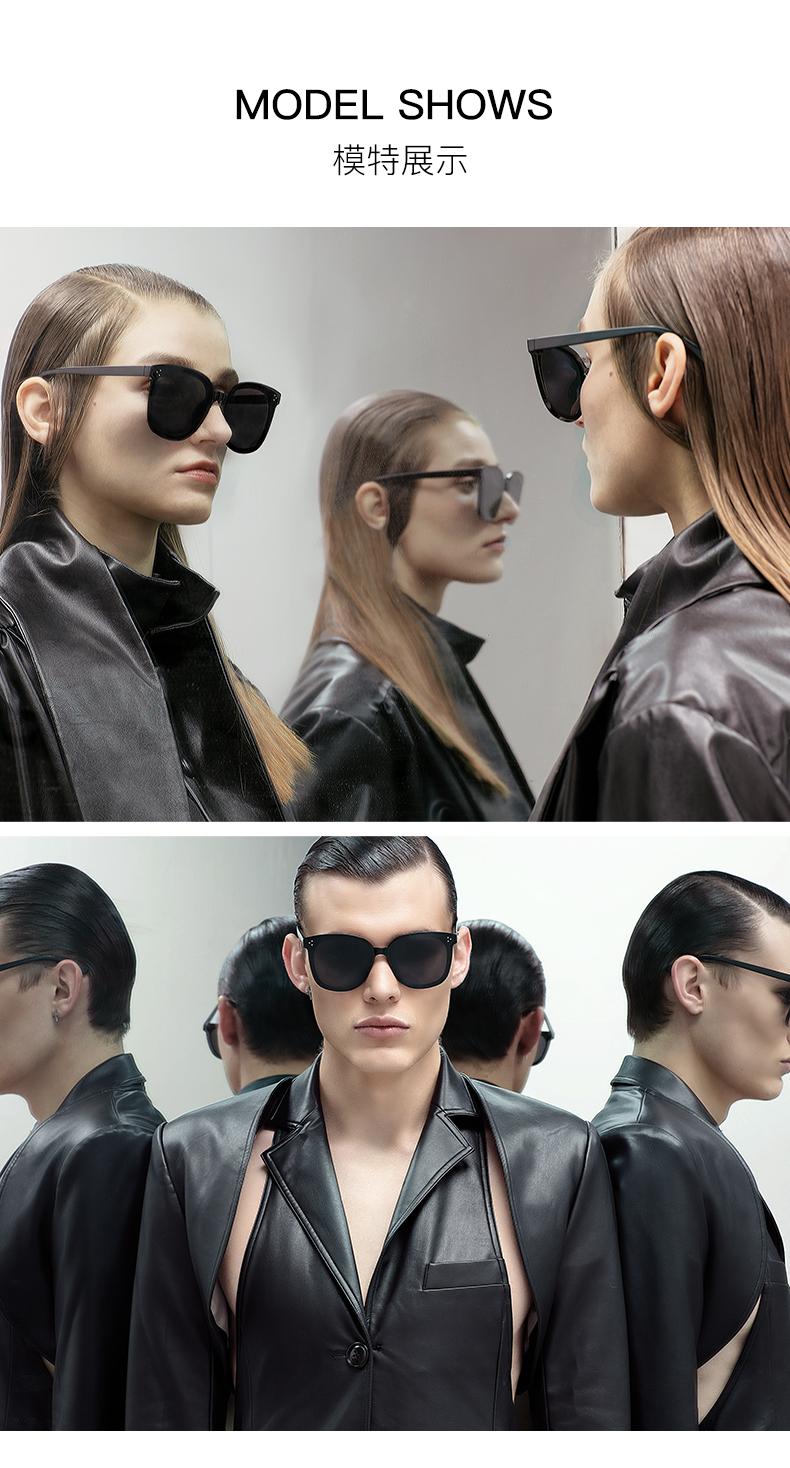 宝岛眼镜 男女款时尚高清太阳镜 墨镜 图15