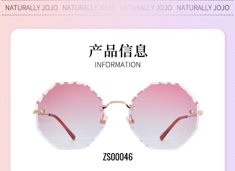 宝岛眼镜旗下 JOJO 男女无框墨镜 防紫外线尼龙彩色片 图4