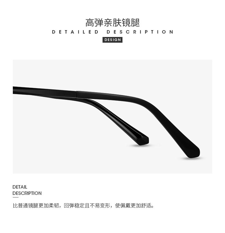 海伦凯勒 商务休闲眼镜框+1.60防蓝光镜片 图6