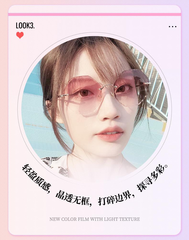 宝岛眼镜旗下 JOJO 男女无框墨镜 防紫外线尼龙彩色片 图8