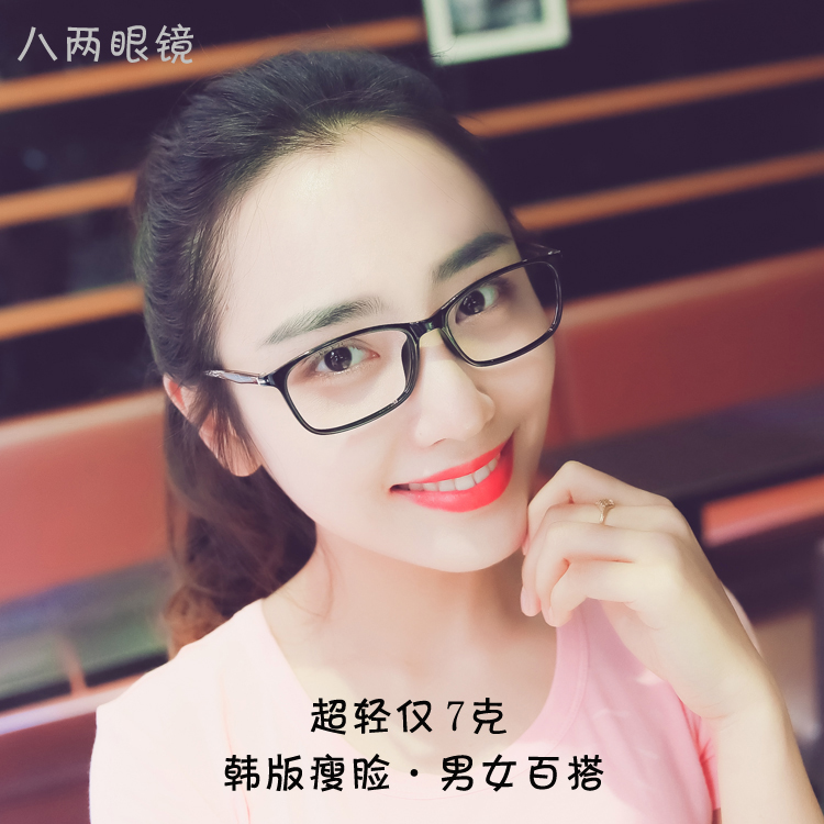 f9bde19d6fd Radiation myopia glasses frame ultra-light TR90 mobile phone computer  goggles men and women Korean version of the tide box black frame glasses