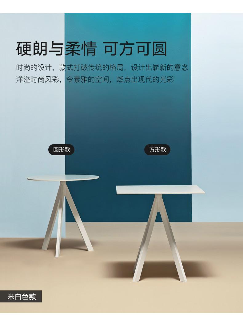 Связаться с нами разговор стол модификация _03.jpg