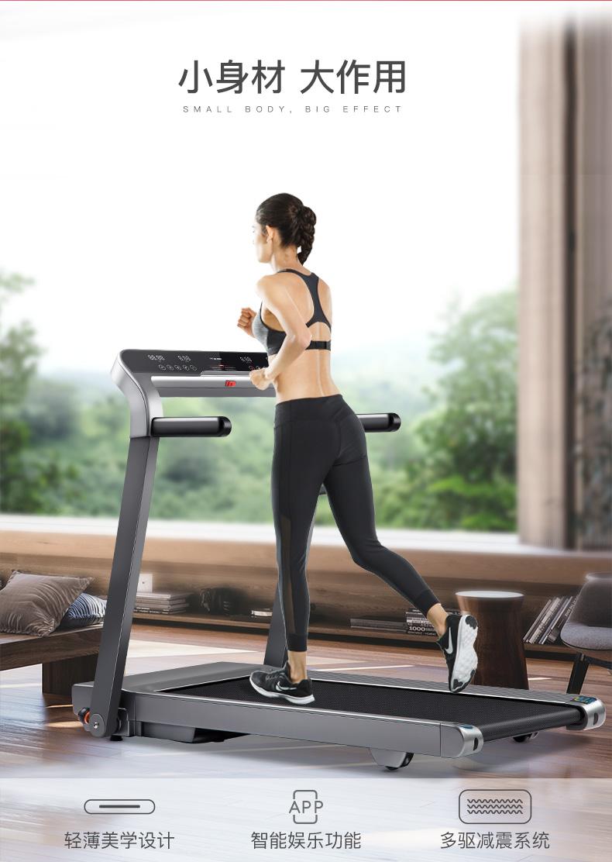 试用说说这款汇祥跑步机健身器材R5评价好不好?跑步机比想象中的大气好多