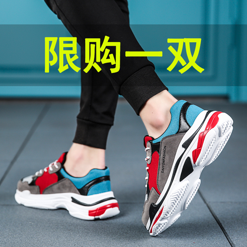 Ins super fire men's shoes breathable net Korean version of the trend of board shoes sports casual running tide shoes wild old summer