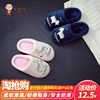 Children's cotton slippers winter baby children's autumn indoor shoes boys and girls home parent-child shoes children plus velvet warm