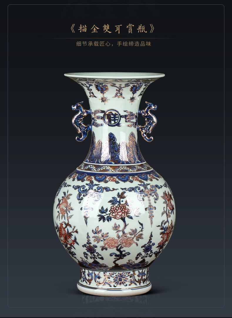 Jingdezhen ceramics famous hand - made paint antique Chinese blue and white porcelain vase sitting room home furnishing articles