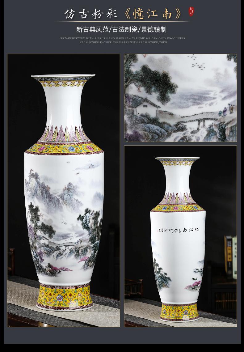 Jingdezhen ceramic antique pastel landscape of large vase household adornment high TV ark place, a large living room