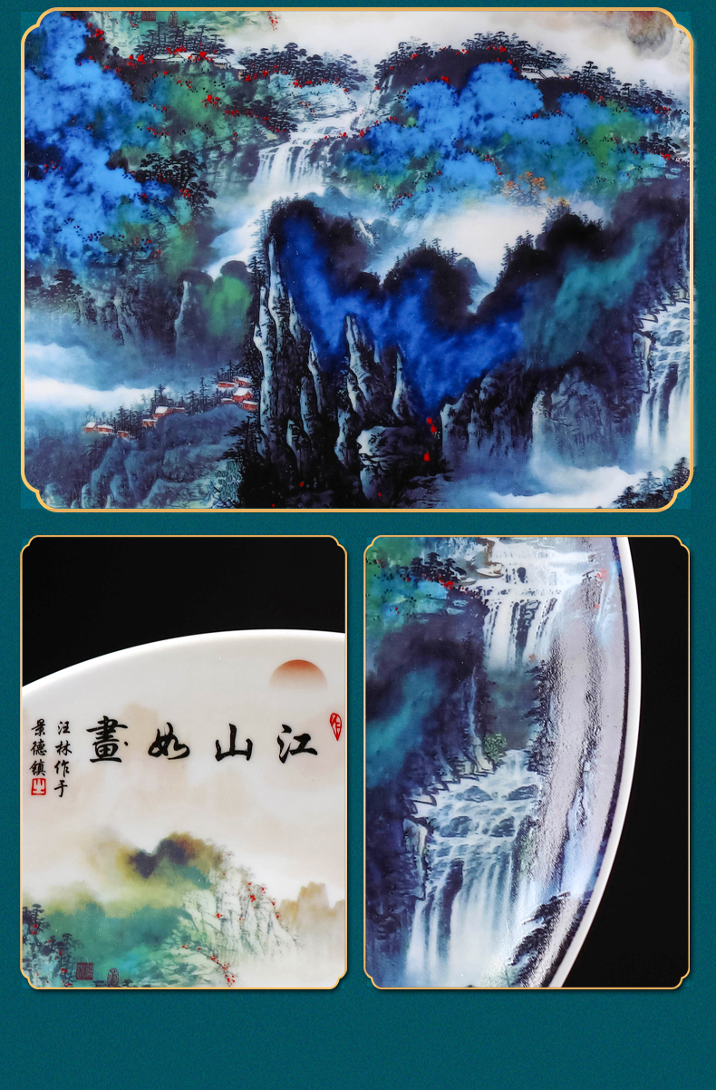 Jingdezhen ceramics decoration plate sat dish hang dish Chinese style household decoration wine rich ancient frame is placed in the living room