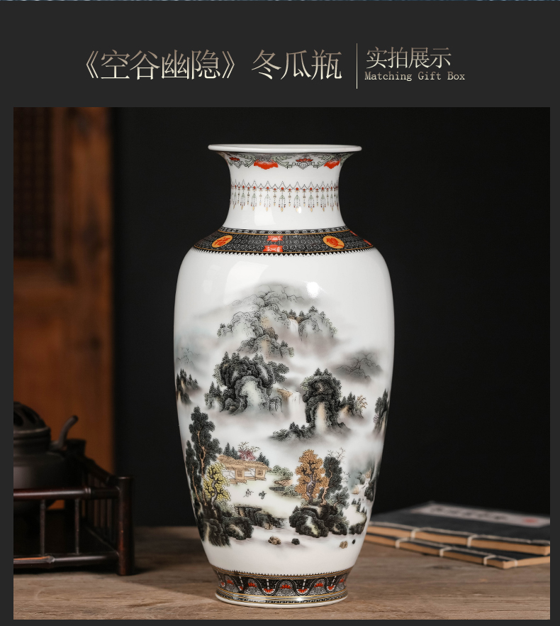 Jingdezhen ceramic vase furnishing articles sitting room flower arranging new Chinese TV ark, dried flower porcelain decoration household act the role ofing is tasted