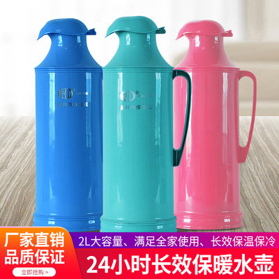 Household thermos, duckbill thermos, fashion hot water bottle, 2L thermos, thermos, student home kettle