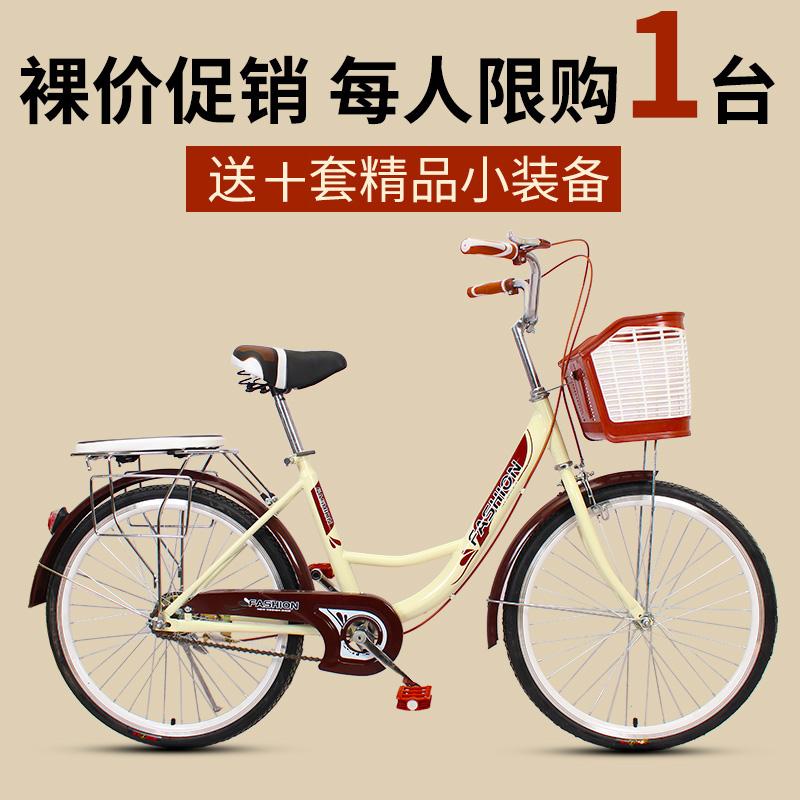 Велосипедный женский пригородный один автомобиль обычный Винтажный город винтаж поколение Легкий взрослый для маленькой принцессы студент мужской леди