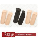 加绒加厚保暖雪地袜3双装劵后5.9元包邮