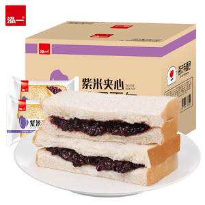 【6.8元秒杀】泓一南瓜紫米吐司400g