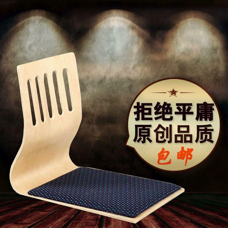 Спокойный комната стул бездельник стул спинка нет нога кровать стул студент комната с несколькими кроватями компьютер стул япония и южная корея татами стул эркер стул