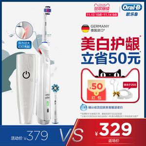 博朗oral-b欧乐b电动牙刷 成人 充电式3D声波家用美白全自动p2000