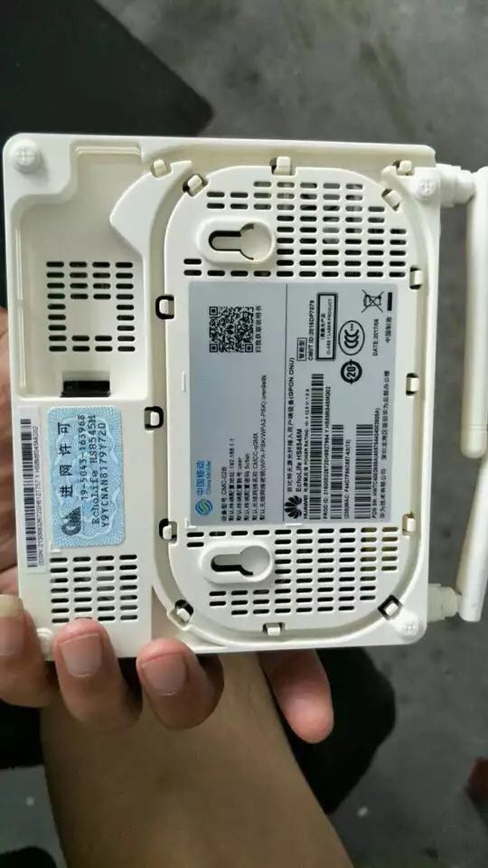 The new Huawei HS8545M fiber optic broadband cat GPON thousand M  intelligent four network port with voice another recovery
