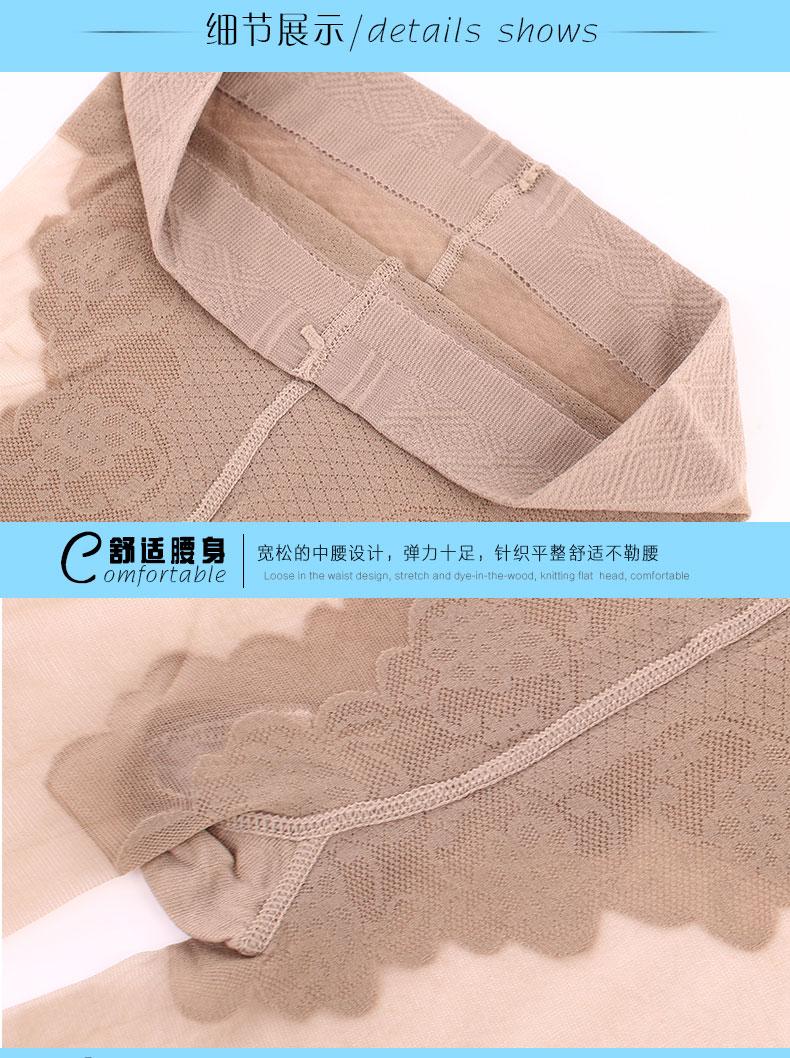 丝袜模板_18