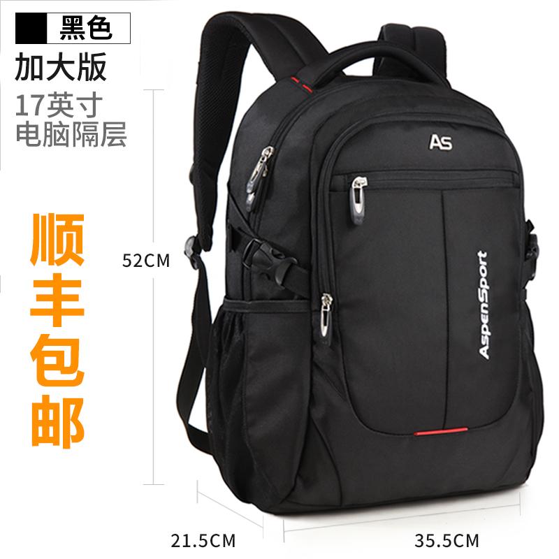 Черный [【加大] версия [】顺丰] бесплатная доставка по китаю