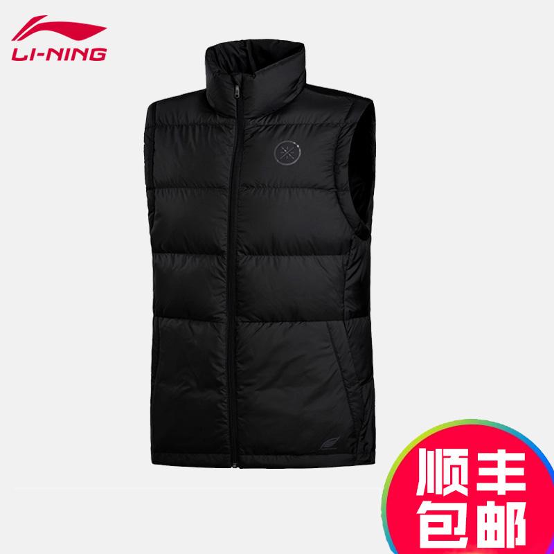 Li ning под жилет мужской 2017 осенью и зимой новый движение жилет мужчина вниз пробираться теплый куртка