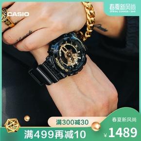 Casio флагманский магазин G-SHOCK движение мужские часы GA-110GB черное золото кейси европа официальная качественная продукция, цена 16966 руб