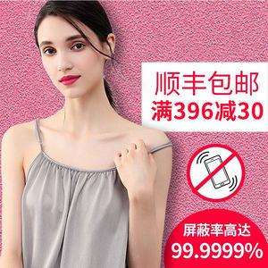 优加防辐射服孕妇装正品全银纤维上衣吊带背心围裙怀孕期四季内穿