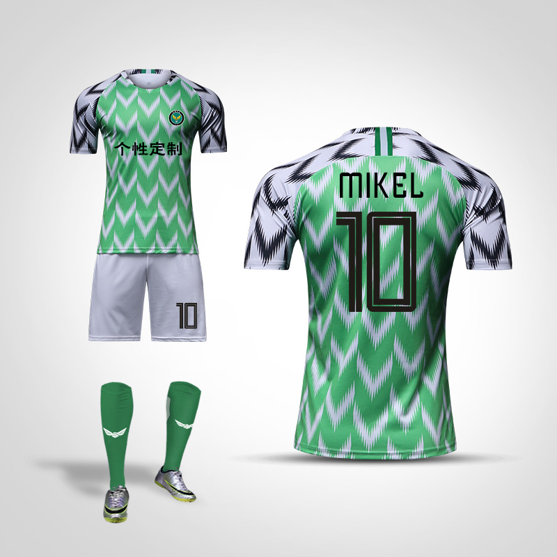 finest selection 9eeeb 31152 Nigeria jersey 2018 National Team Light Board can be printed football  sports training clothes children's suits men's uniforms