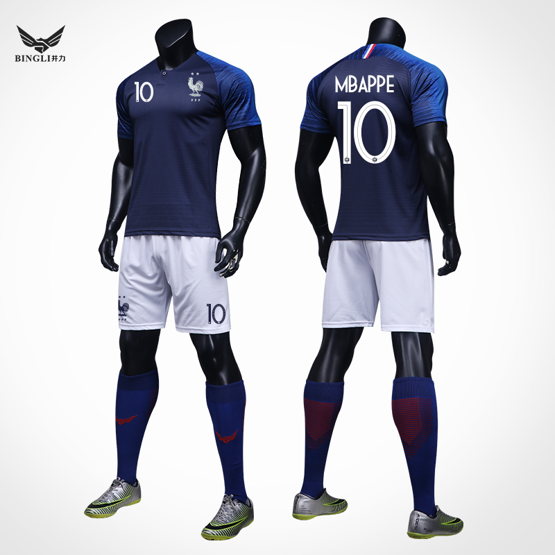 low cost 59197 73160 France team jersey 2018 World Cup win double star national team uniforms  Mbappe Leitz man children's training suit