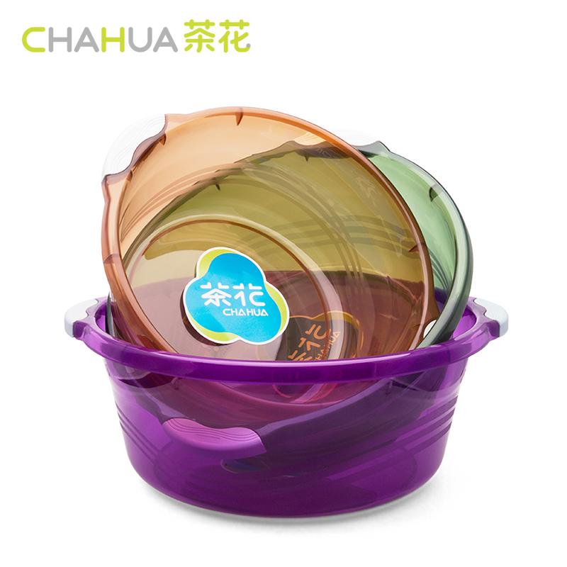 茶花塑料盆防滑 学生洗脸盆加厚大中小三件套 家用洗衣盆宝宝盆