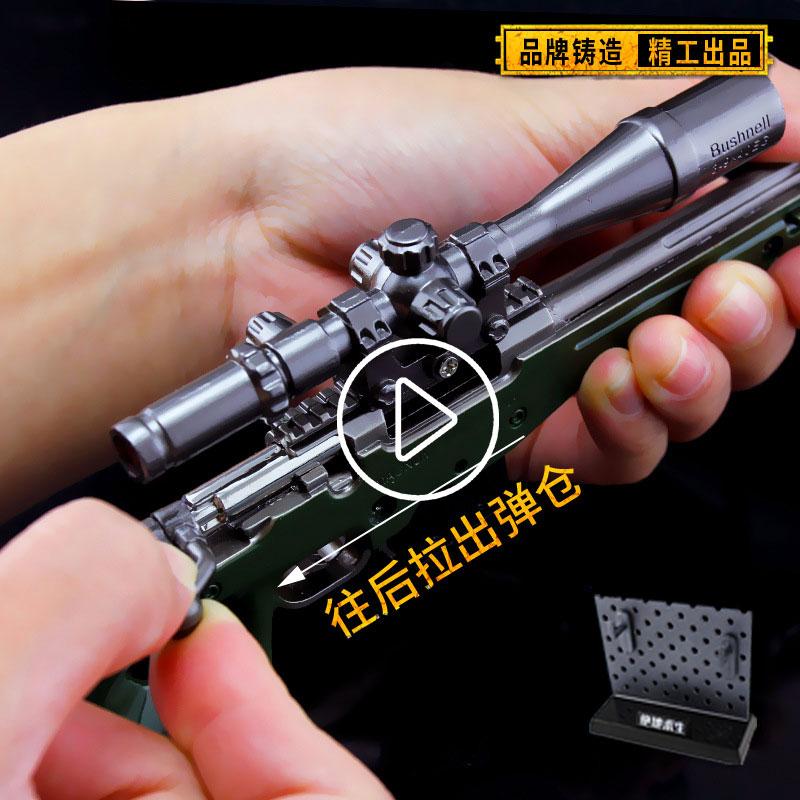 绝地三级头吃鸡装备98k狙击M416步枪AWM金属摆件玩具求生游戏模型