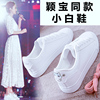 White shoes female 2018 spring new Korean version of the wild flat shoes casual summer student shoes breathable white shoes