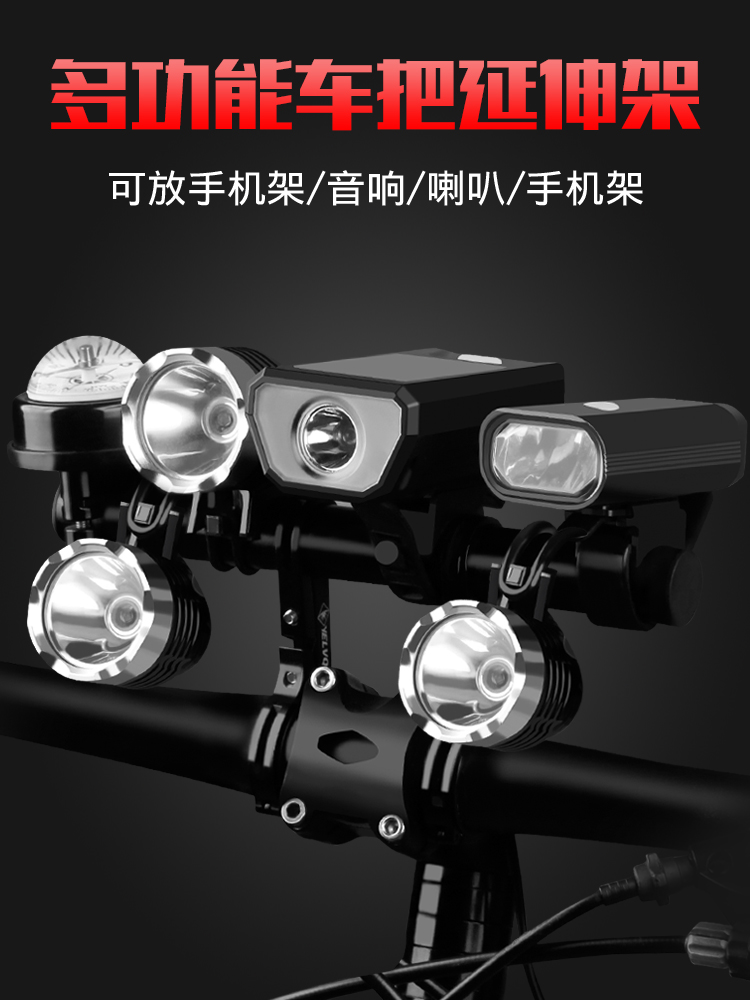 Bicycle extension bracket mountain bike multi-function expansion frame locomotive extension extension bike accessories