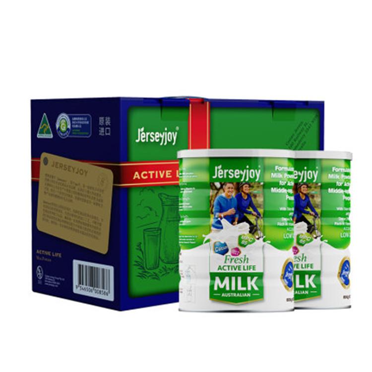澳洲爱薇牛进口中老年人脱脂牛奶粉