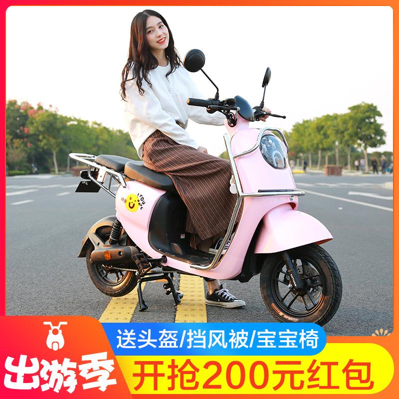 Lvyuan xe điện pin xe đạp điện xe đạp điện ZAD lithium pin hàng hóa vua takeaway xe chạy đường dài vua - Xe đạp điện