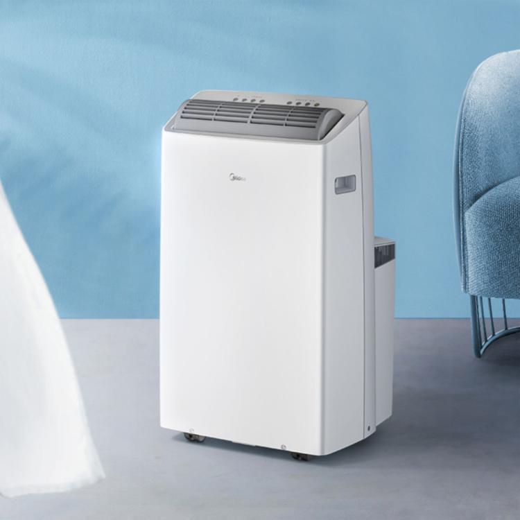 美的移动冷暖一体机1.5匹小型空调