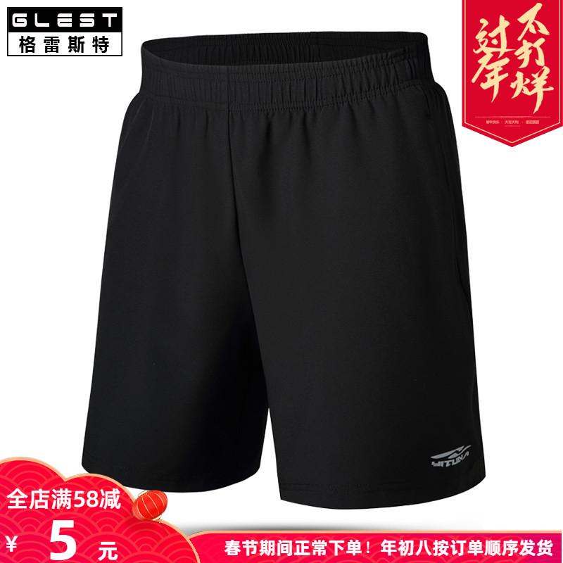 休闲短裤男夏季薄款透气健身房运动五分裤裤子训练速干跑步短男士