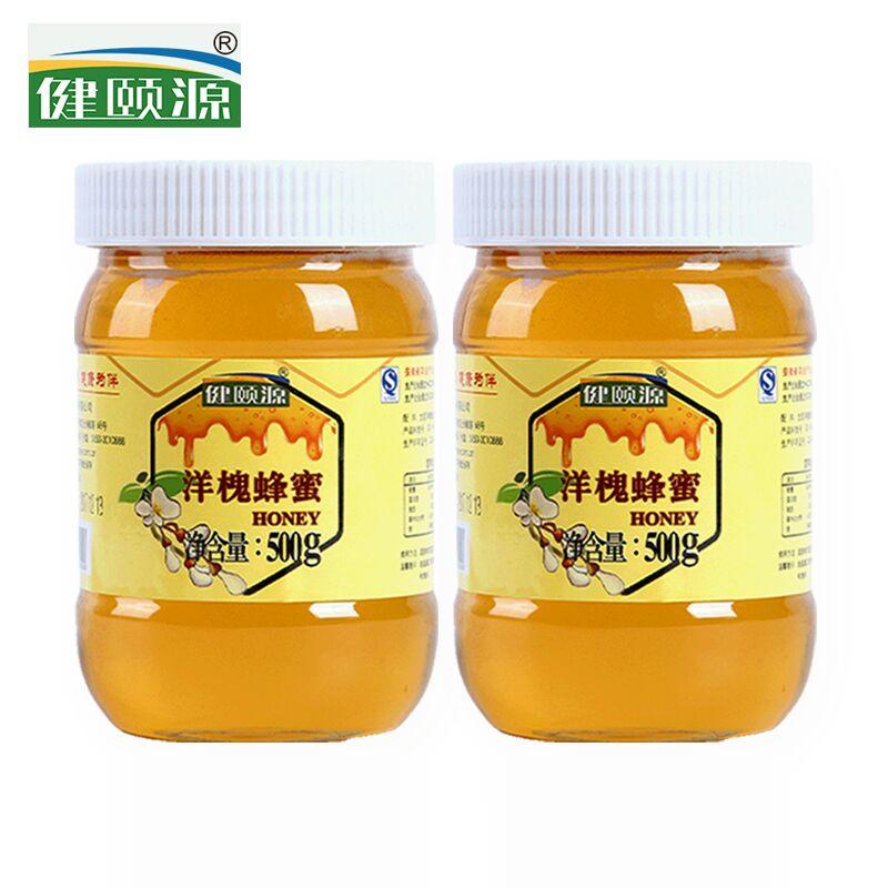 健颐源 蜂蜜纯正天然农家自产土取蜂巢蜜纯净洋槐花蜜小瓶装500g
