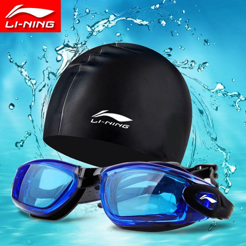 李宁泳镜高清防雾男女防水近视儿童成人大框专业游泳眼镜泳帽套装