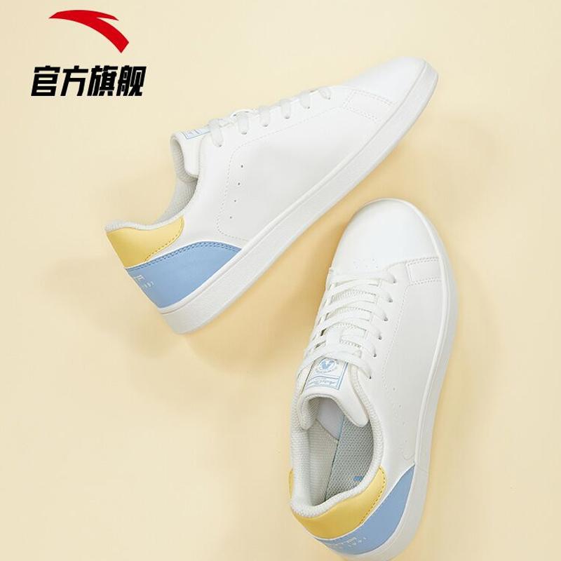 【安踏】春季新款学生休闲小白鞋