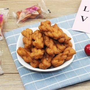 陈留香小麻花黑糖味怪味香葱原味500g包邮重庆特产休闲小吃零食