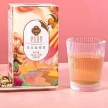 【今典鲜】橘红桔梗罗汉果草本破壁茶组合袋