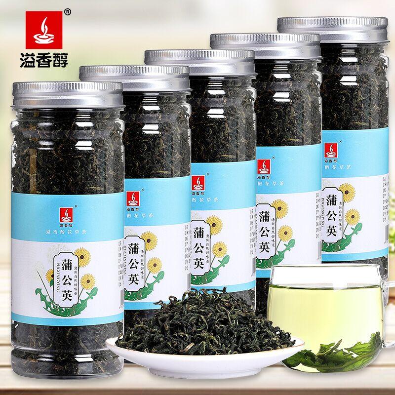 买1发5蒲公英茶婆婆丁茶花茶茶叶通正品乳腺非特级野生共250g