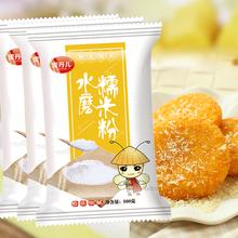 【买2送1】水磨糯米粉500g