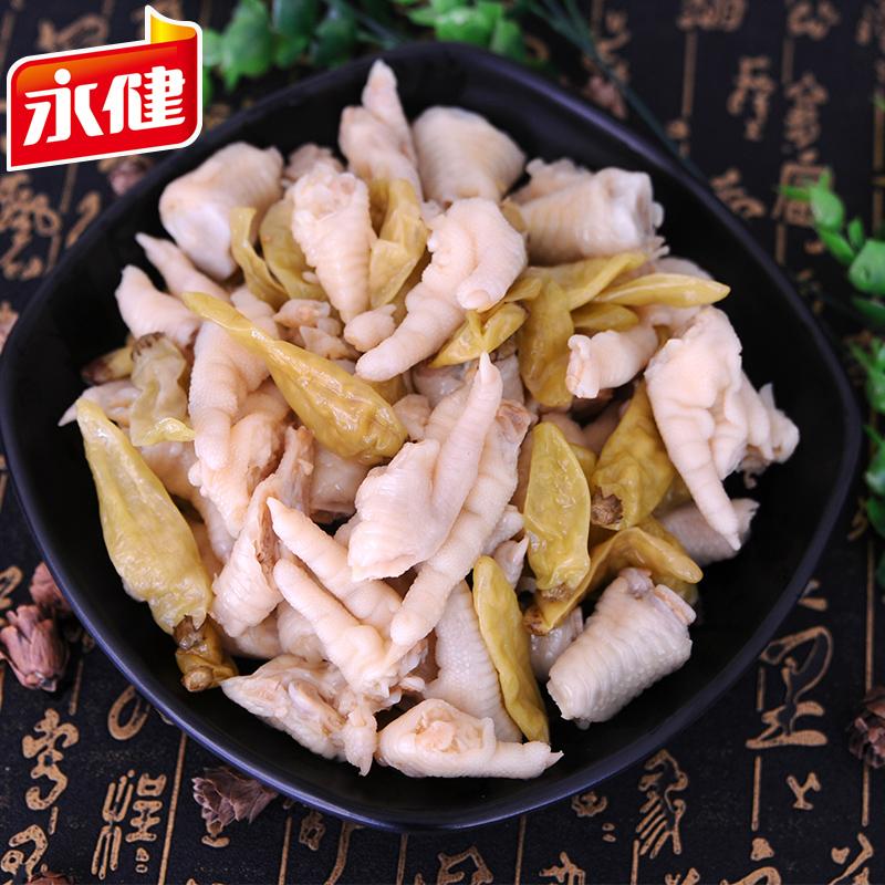 永健重庆泡椒凤爪90g*10袋山椒鸡爪即食休闲零食小吃重庆风味特产
