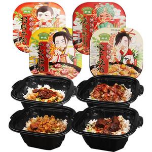 新成广式腊肠煲仔饭免煮方便米饭热水冲泡速食牛肉味栗子鸡肉拌饭