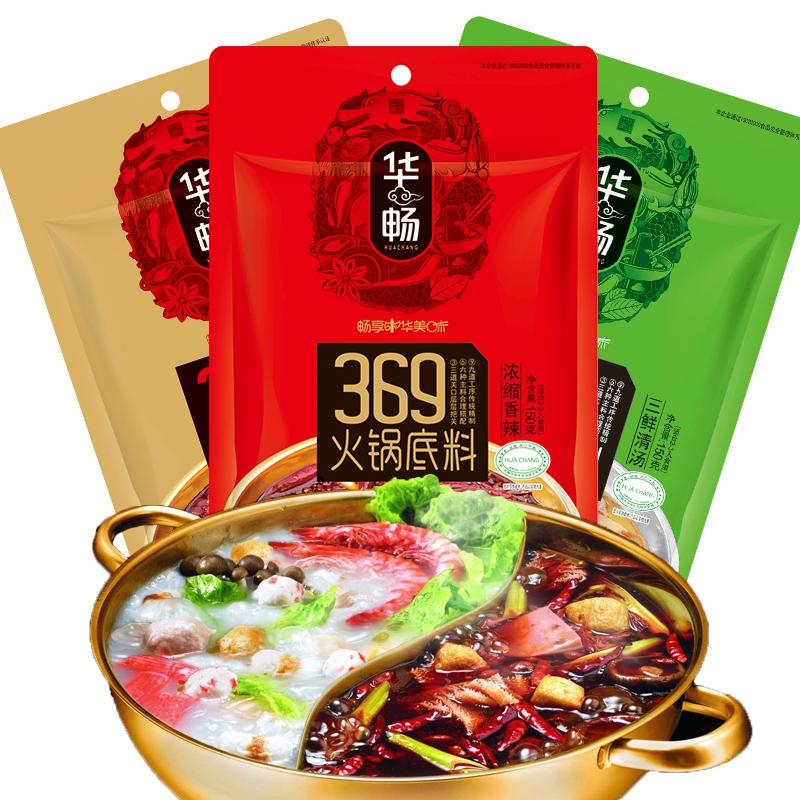 醇香牛油火锅底料四川重庆麻辣烫调料包不辣清汤火锅料家用调味料