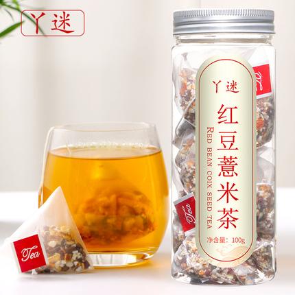 丫迷红豆薏米茶 赤小豆熟薏仁茶包 茨实薏仁红豆茶罐装组合茶男女