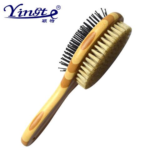 竹木宠物双面梳 猪鬃毛清洁梳猫狗美容梳 宠物用品除毛刷狗梳子