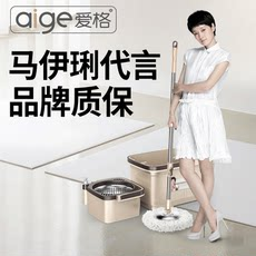 Agger swivel mop lever universal mop mop bucket household mop bucket automatic water slob wash