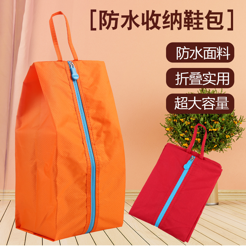 Shoes storage bag travel loaded shoes bag waterproof shoes bag dust bag travel storage bag shoes suit shoes